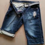 Shorty Jeans JP